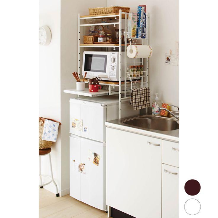 Refrigerator rack AXD