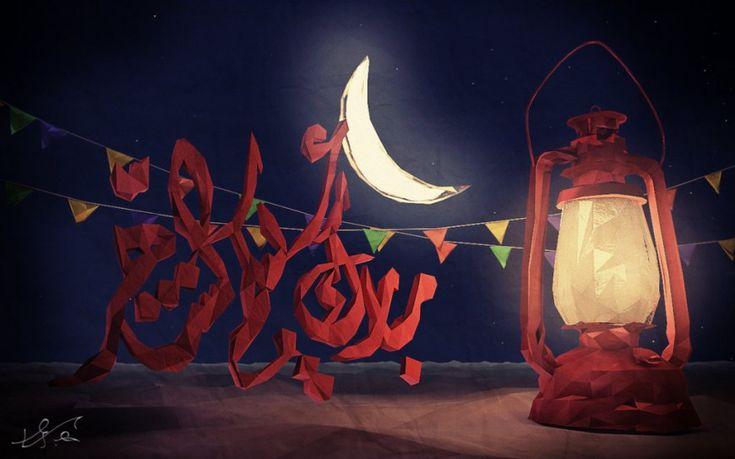 Ramadan Greeting Card Designs For Inspiration