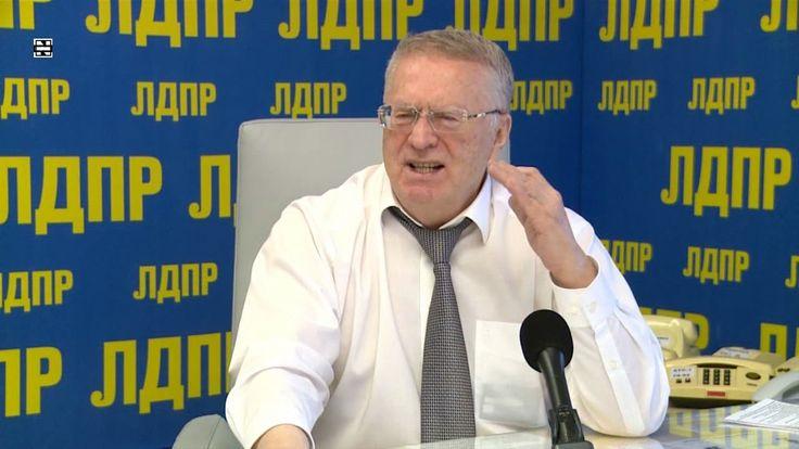 Жириновский о ЖКХ: Убрать Управляющие Компании