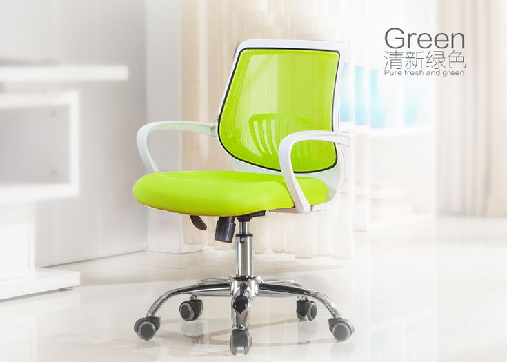 ergonomic desk chairs/office chair sale/mesh office chairs / all mesh office chair / ergonomic chairs online and executive chair on sale, office furniture manufacturer and supplier, office chair and office desk made in China  http://www.moderndeskchair.com/all_mesh_office_chair/ergonomic_desk_chairs_office_chair_sale_mesh_office_chairs_49.html