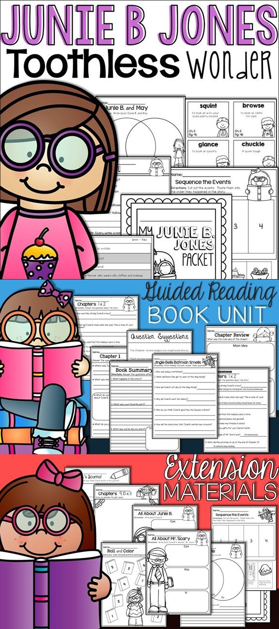 Junie B. Jones Toothless Wonder:  This 100+ page packet is perfect for small group guided reading, but it has also been used in a whole group setting for a read aloud or as a packet for independent students to work on at their own pace.  NO PREP, low prep, and minor center prep options are included. Suggested use pages to guide your instruction are also included at the beginning of each category.
