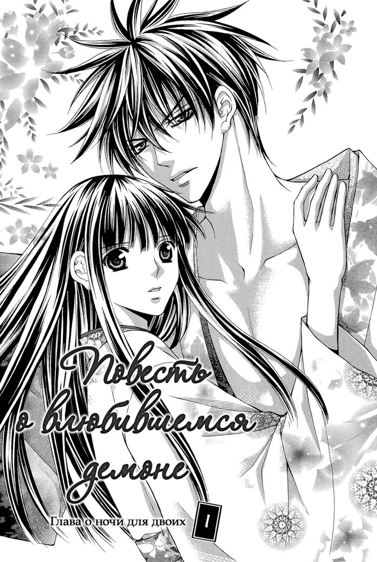 Sleduyushaya Stranica Manga Koi Good Manga