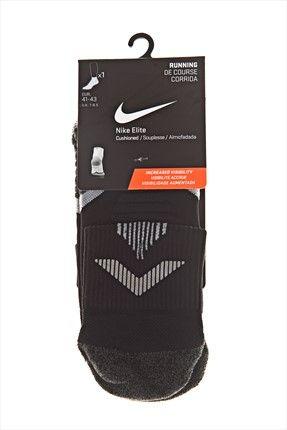 Nike Erkek Çorap - Elite Running Cushion Qtr - || Erkek Çorap - Elite Running Cushion Qtr - Nike Erkek                        http://www.1001stil.com/urun/4503798/nike-erkek-corap-elite-running-cushion-qtr.html?utm_campaign=Trendyol&utm_source=pinterest