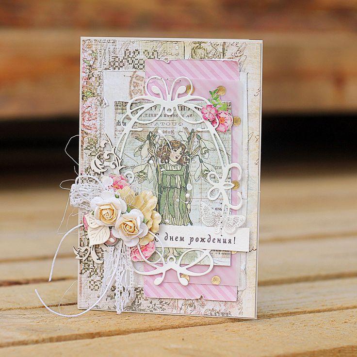 Маил марта, скрапбукинг мк открытки с цветами