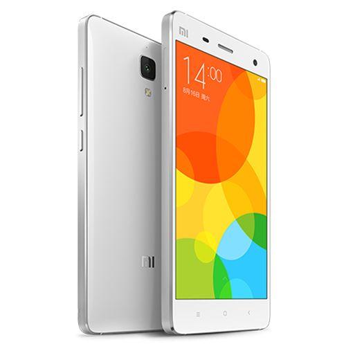 http://thenewswise.com/2016/01/27/xiaomi-unveils-next-month-mi5-powerful-smartphone/1685/xiaomi-mi47
