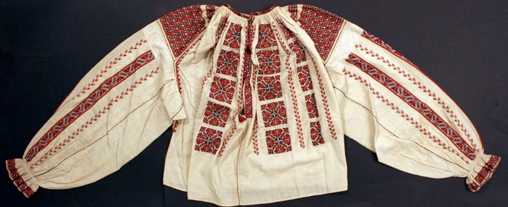 Metropolitan Museum of Art NY Date: 19th century  Culture: Romanian  Medium: cotton Credit Line: Gift of Mrs. Edith W. Knowles, 1923