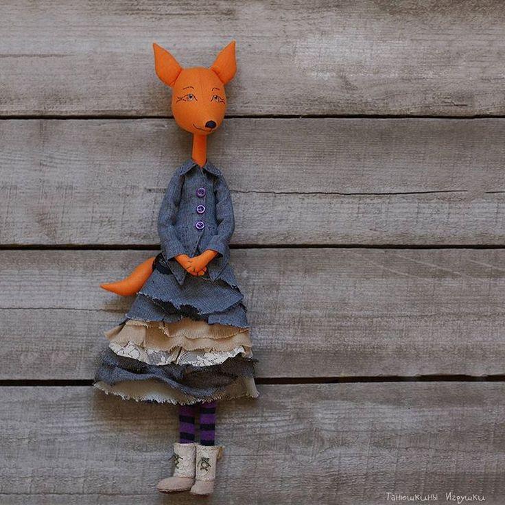 Лиза II  Рост 50 см, 4100 р. #кукла #лиса #игрушки #handmade #doll #toy #tanushkini_igrushki #kupikupinas