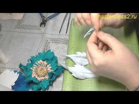Мастер класс цветы из кожи. Брошь из кожи своими руками - YouTube