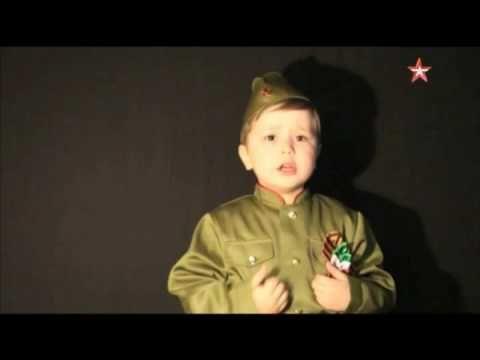 4-летний Арслан Сибгатуллин из Казани покорил Сеть тем, что спел песню «Священная война». Как рассказали его родители, мальчик с трех лет читает стихи и поет...