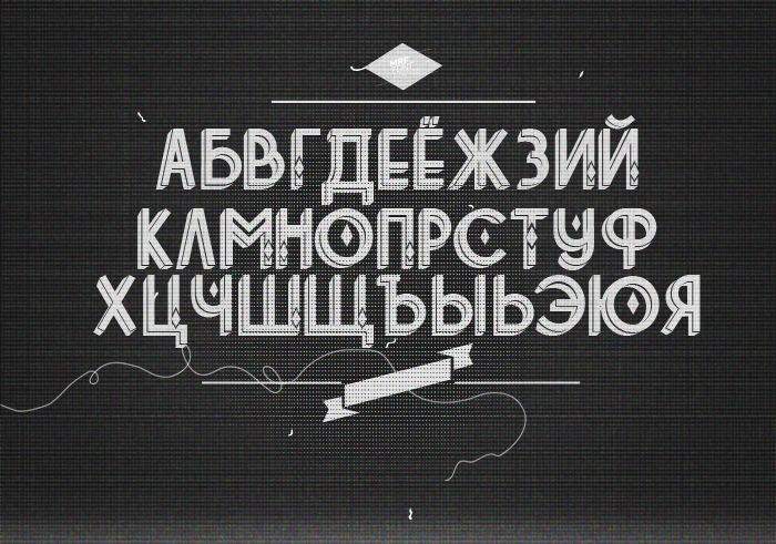 Russian Fonts Expert 70