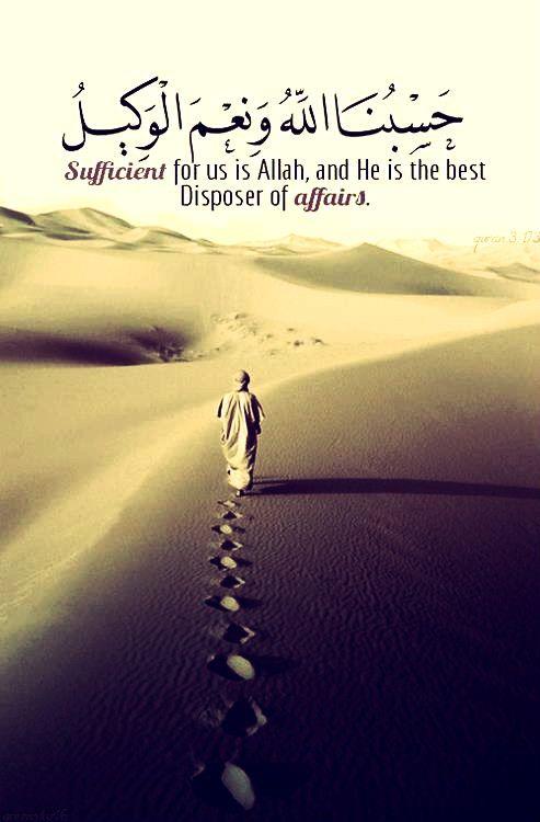 Assalamu Alaikum Wa Rahmatullahi Wa Barakatuh & Good Morning   <3 Jumma Mubarak <3 Sufficient for us is Allah, and he is the best Disposer of affairs