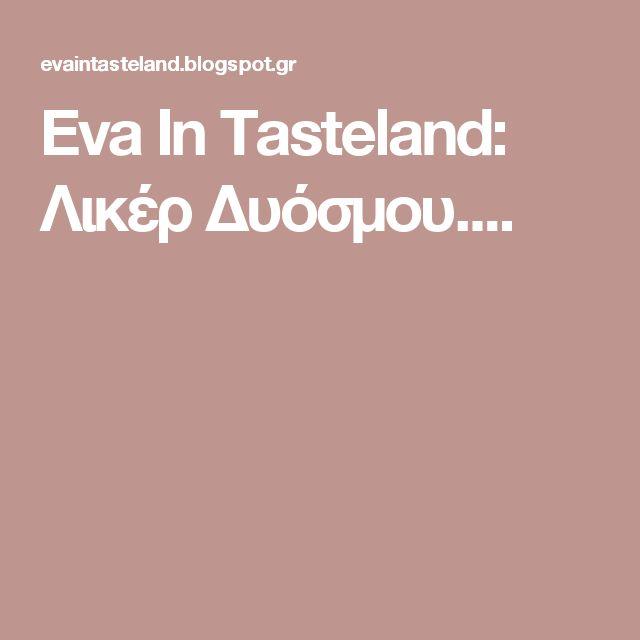 Eva In Tasteland: Λικέρ Δυόσμου....