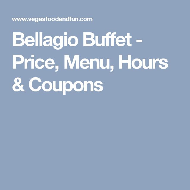 Bellagio deals and coupons