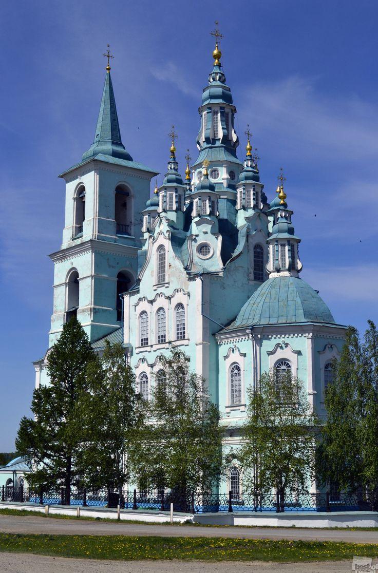 Church of the Holy Transfiguration, Sverdlov city, Russia