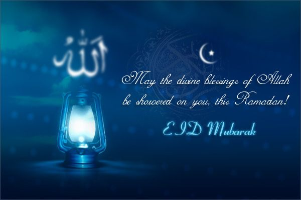 Ramzan Wishes In English