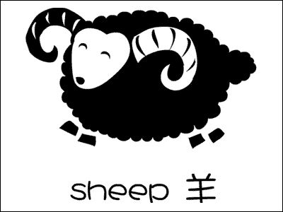 cute chinese new year sheep years of the sheepram 1919 1931 - Chinese New Year 1979