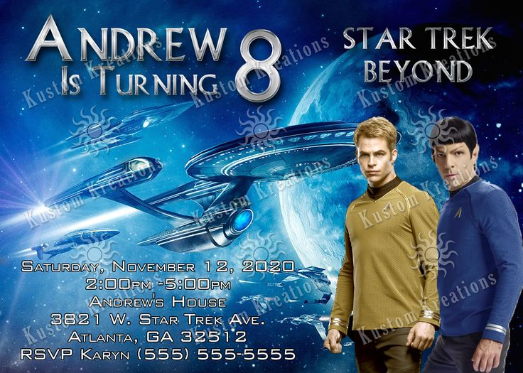 Star Trek Beyond Birthday Invitation