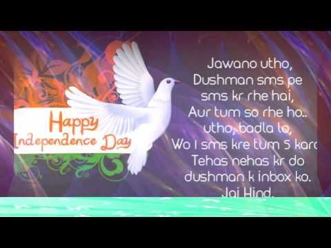Happy Independence Day 2015 in Hindi: Best Independence Day SMS, Quotes, WhatsApp Messages to send Happy Independence Day wishes! Independence …