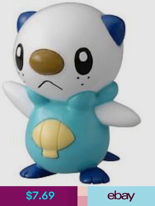 "~2/"" Mogurew//Drilbur Pokemon Black and White Finger Puppet Mini Figure"