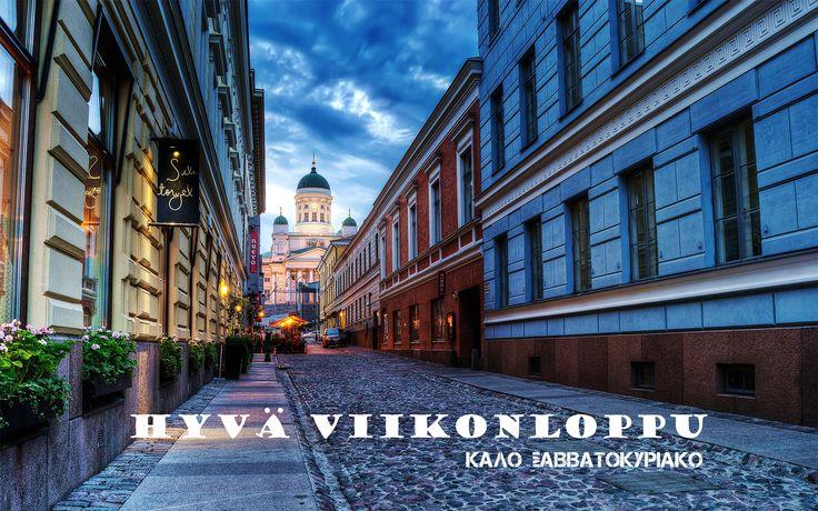 Καλό σαββατοκύριακο αλά Φιλανδικά!!!