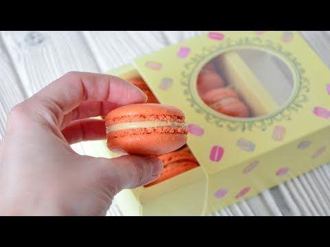 Макарон на французской меренге ☆ Начинка КРЕМ-карамель ☆ Macaron - YouTube