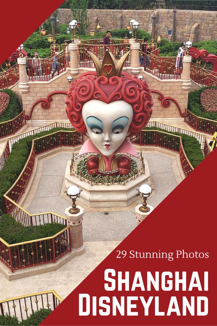 29 photos of Shanghai Disney Resort to make you want to go now!