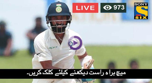 England Vs Pakistan Live Crictime Smartcric Streaming 2020 Free Live Cricket Streaming Cricket Streaming Live Cricket