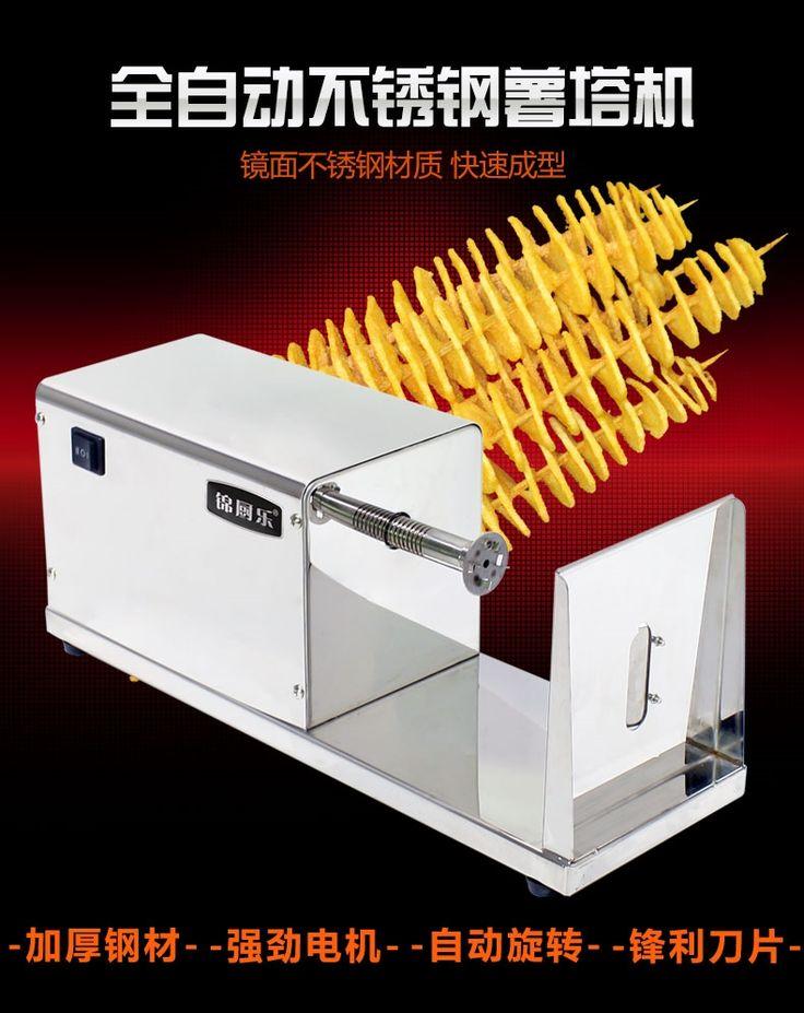 274.55$  Buy now - http://aliqep.worldwells.pw/go.php?t=32608957259 - Electric  tornado Potato tower crane,stainless steel potato slicer Automatic potato Cutter Machine Spiral Potato Chips Machine 274.55$
