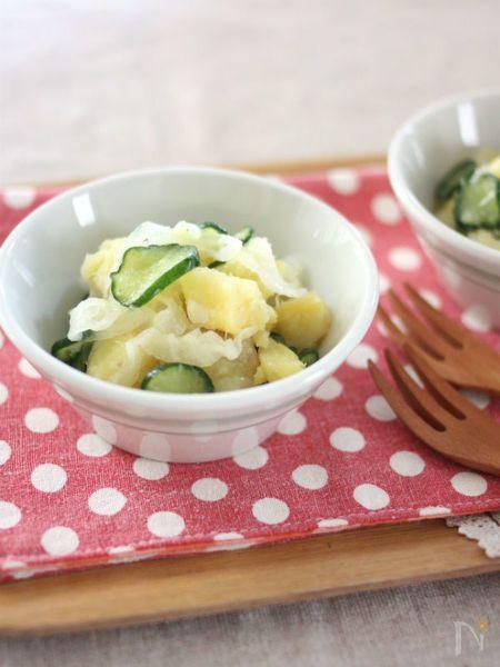 新玉ねぎを入りで爽やかな味わいのさつまいものサラダレシピ。マヨなし&甘いけどさっぱり美味しい!