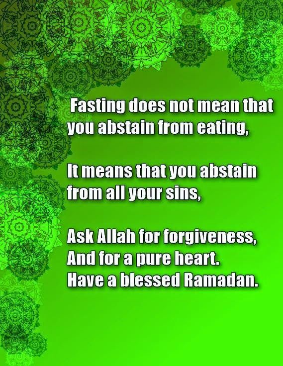 Ramadan Kareem Greetings Wishes SMS 2014 for wishing Muslims friends a very Happy Ramadan 2014 ramadaan kareem messages quotes ecards greeting eid flash for