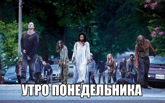 СМЕЙСЯ до СЛЁЗ