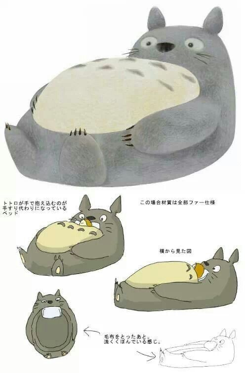Totoro says: Jump on my belly!