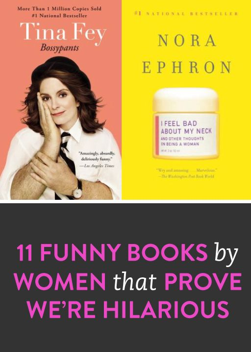 11 funny books by women