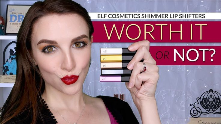 ELF Cosmetics Shimmer Lip Shade Shifters Review! .. #elfcosmetics #elf #shimmerlip #shimmerlipshadeshifter #glitterlip #affordablemakeup #lips #metalliclip #lipstick #makeup #beauty #elisemariebeauty