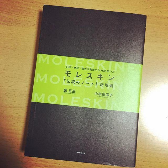 katz05212017.5.4『 モレスキン「伝説のノート」活用術 』読了。 . モレスキンを愛用していきたいと思い立ち、読みました。 . 本書で出てくる「ユビキタスキャプチャー」の言葉の通り、 . これからはいつでもどこでもモレスキンに書きなぐっていこうと思います。 . #モレスキン #読書2017/05/04 23:16:39