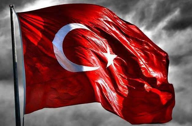 Türk Bayrağı (Turkish Flag)