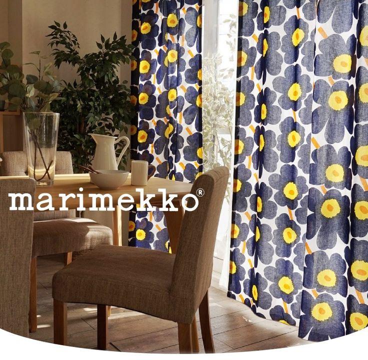 フィンランドのMARIMEKKO(マリメッコ)の北欧カーテン|びっくりカーテン