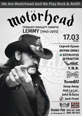 Motorhead: Трибьют-концерт, 17 марта 2016 - Docker Pub | Афиша Киева - 44.ua
