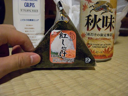 101 Kinds Of Japanese Food ---