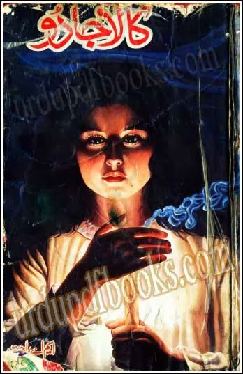 Kala Jadu Novel By M A Rahat contains a horror mysterious and horrible urdu story of a man who wants to learn black magic to be a richest person but destiny takes him to a wrong person and he would misuses him.