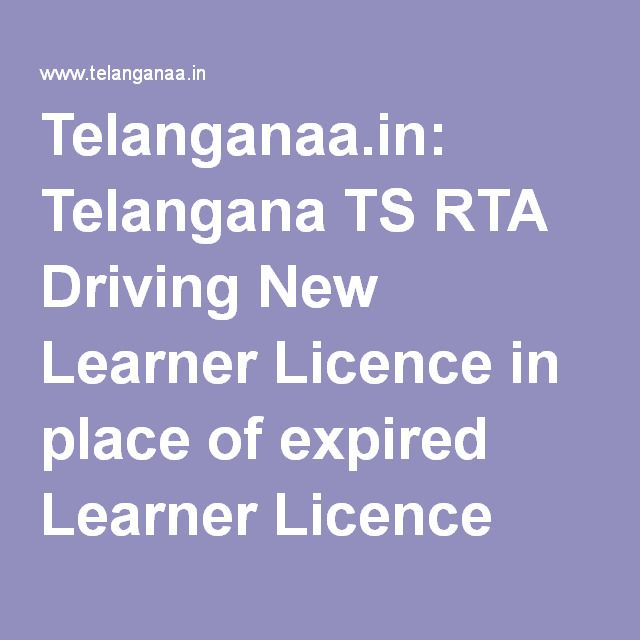 Telanganaa.in: Telangana TS RTA Driving New Learner Licence in place of expired Learner Licence Online…