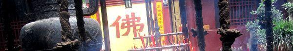 China Reisen: Wo Sie Chinesische Inlandsflüge besonders günstig buchen #urlaub #reisen