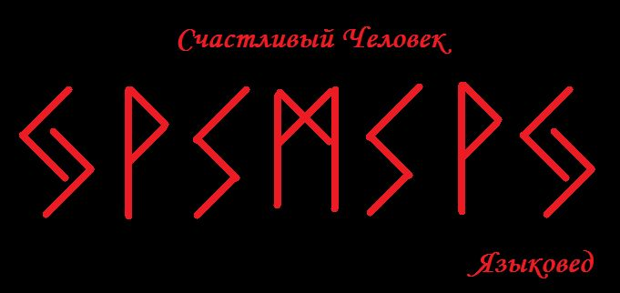 http://s58.radikal.ru/i162/1308/48/91e589622df3.png