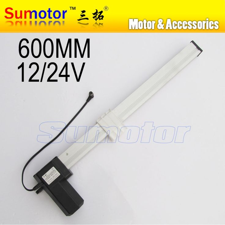 94.99$  Watch now - http://ali5mi.worldwells.pw/go.php?t=1921243763 - K600 24 inch(600mm) stroke SLIDER BLOCK Electric linear actuator motor DC 24V 15mm/s Heavy Duty Push 150Kg Health bed TV lifting