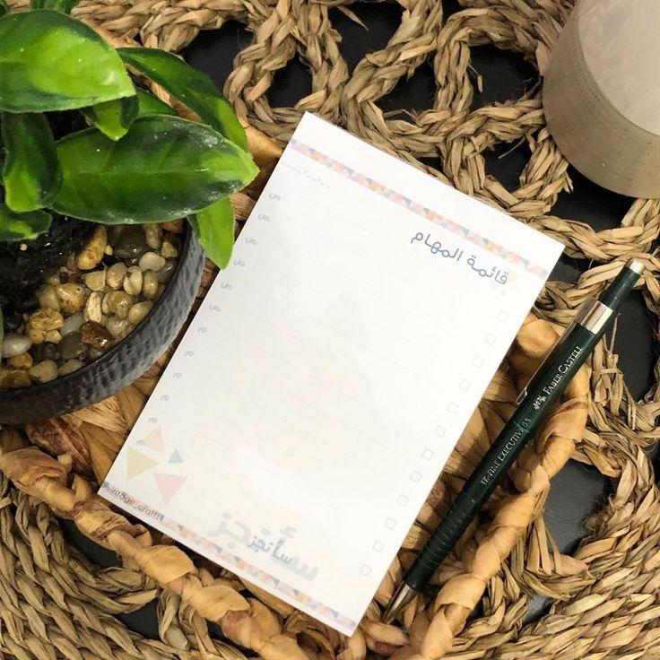 نوتة ملاحظات متوفر بالعربي و الانجليزي نوتة مناسبة لكل وقت و لأي مكان صفحات مسطرة صفحات قابلة للن Book Cover Cards Against Humanity Things To Do