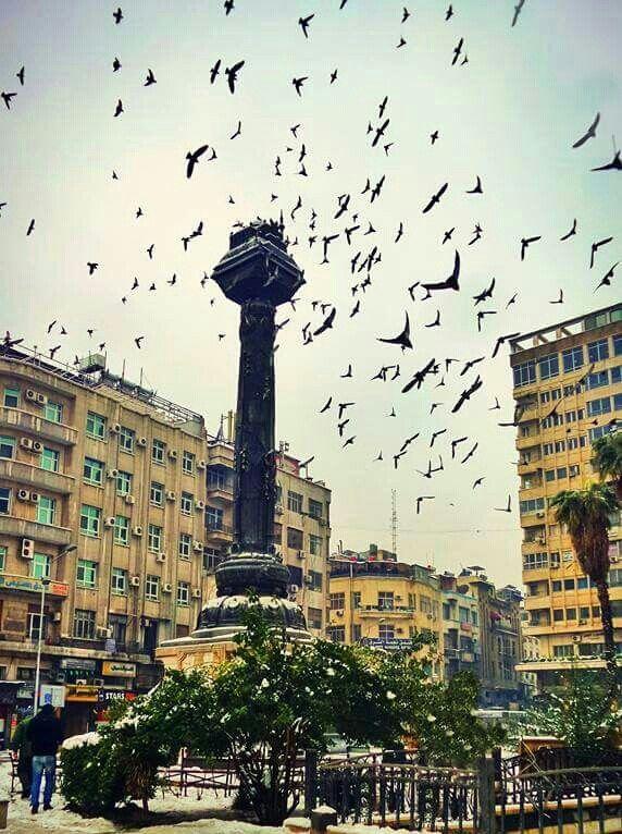 المرجة ..دمشق