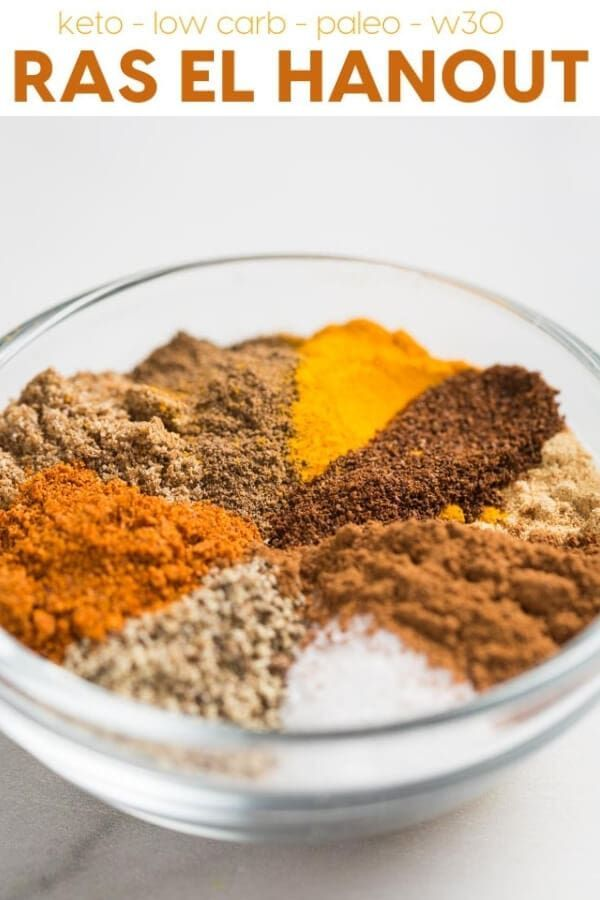 Ras El Hanout Moroccan Spice Mix Is A Wonderful North African