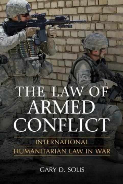 International law essay