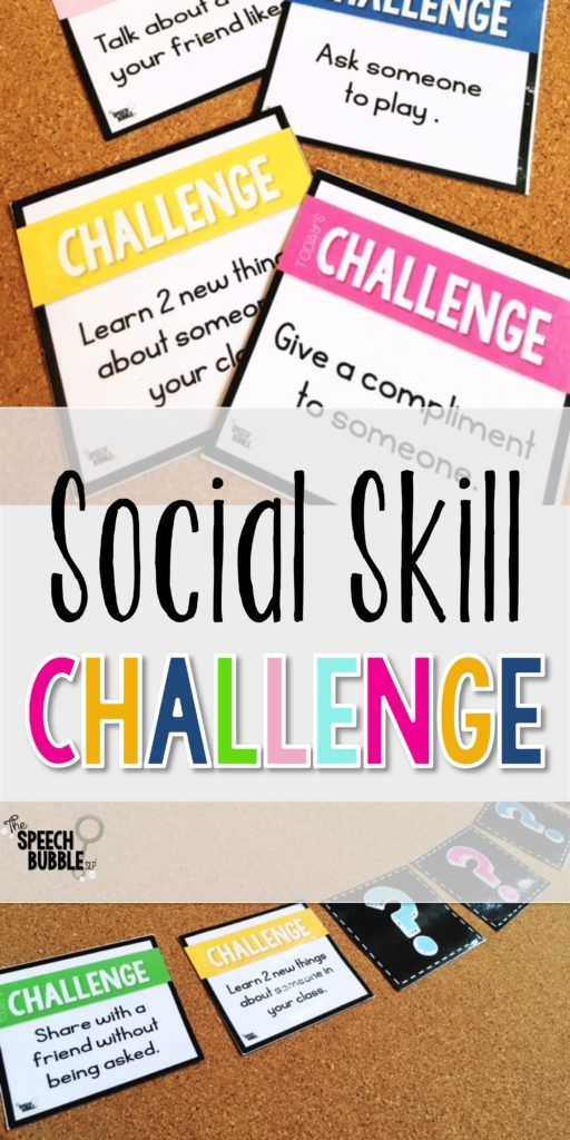 47 best Social Skills (Special Education) images on Pinterest - skills & abilities for resume