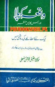Waqia Karbala Aur Is Ka Pasmanzar By Maulana Ateeq Ur Rehman Sambhali Nomani Pdf Free Download. Waqia Karbal History of Karbala in Urdu Pdf free download